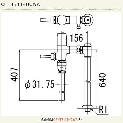 【最安値挑戦中!最大24倍】INAX CF-T7114HCWA 流動式フラッシュバルブ(節水形) 床給水形 寒冷地 受注生産品 [□§]
