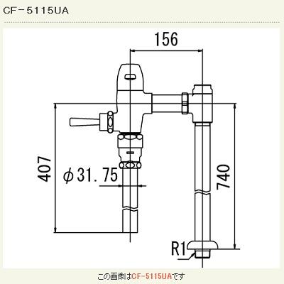 【最安値挑戦中!最大25倍】INAX CF-5115UA 一般用フラッシュバルブ(節水形) 床給水形 一般地 [□]