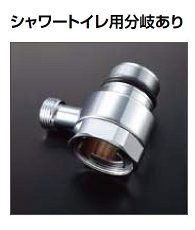 【最安値挑戦中!最大25倍】トイレ関連部材 INAX K-T001(200) 芯間距離調整ユニオン 上水のみ 芯間距離200(mm) [≦]