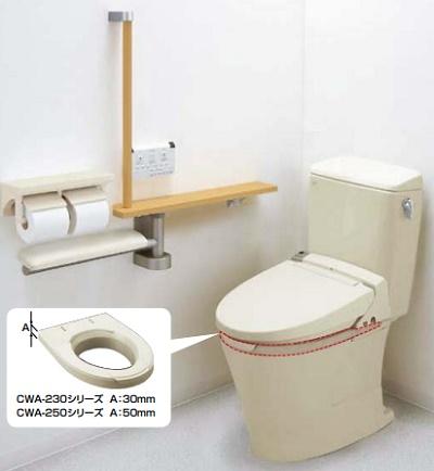 【最安値挑戦中!最大25倍】 INAX CWA-230KA23 シャワートイレ付補高便座 KAシリーズ KA23 30mmタイプ [◇]