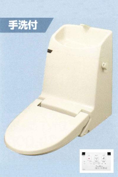 【最安値挑戦中!最大25倍】INAX DWT-CC83A リフレッシュシャワートイレ タンク付 CCタイプ 一般地・水抜方式 手洗付 [◇]