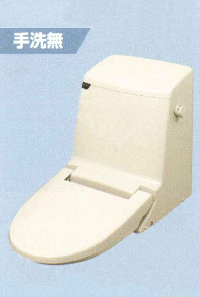 【最安値挑戦中!最大25倍】INAX DWT-CC53AW リフレッシュシャワートイレ タンク付 CCタイプ 流動方式 手洗なし[◇]