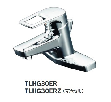 【最安値挑戦中!最大25倍】水栓金具 TOTO TLHG30ERZ 洗面所 シングルレバー混合栓 寒冷地用 [■]