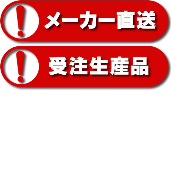 ≠〃¢ダイキン KCK1A2L [♪▲] 天井吊補助金具 スポットエアコン 【最安値挑戦中!最大21倍】 関連部材