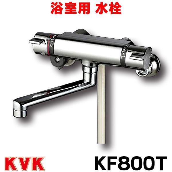 【最安値挑戦中!最大25倍】【在庫あり】 KF800T 浴室用水栓 KVK サーモスタット式シャワー [☆【あす楽関東】]