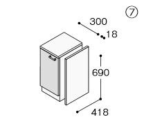 【最安値挑戦中!最大34倍】シャンピーヌ ノーリツ LSCB-300L(R)1B オプションキャビネットサイドベース 間口:300mm ホワイト [♪■]
