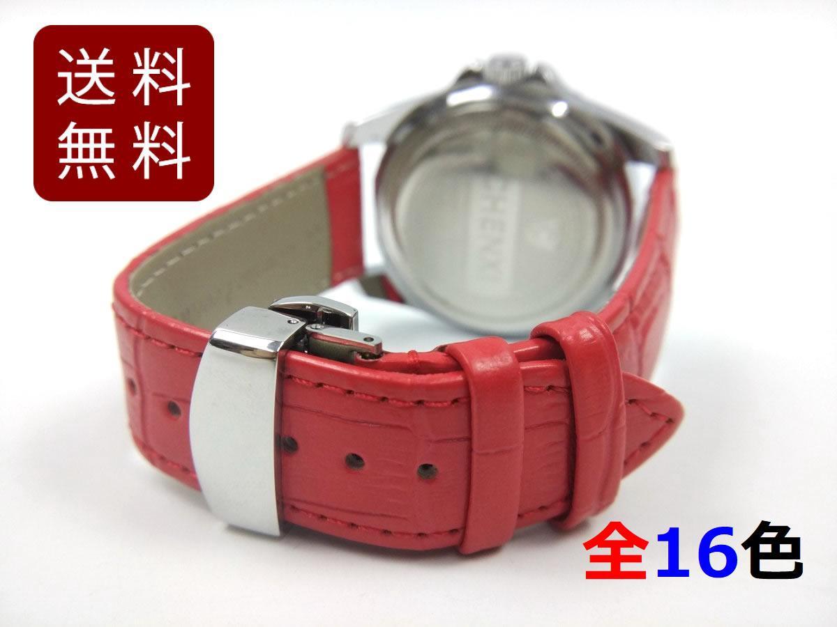 時計交換ベルト 舗 本革レザー Dバックル オンライン限定商品 クロコ型押し バネ棒 DM便送料無料 工具付き 全16色 16mm
