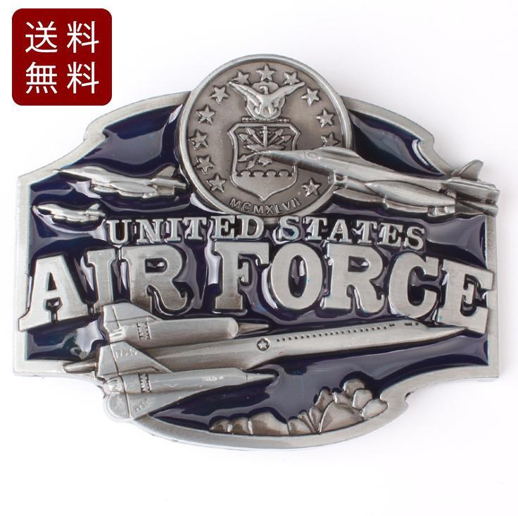 US エアフォース バックルのみ ベルトなし DM便送料無料 空軍 新作続 青 チープ