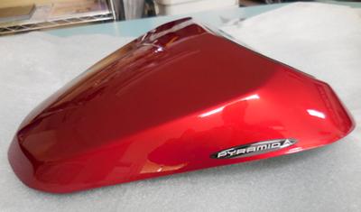GSX-S1000 15- 【PYRAMID】(ピラミッド) シングルシートカウル
