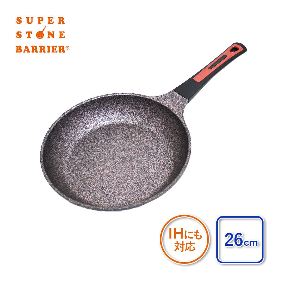 スーパーストーンバリアフライパン 26cm ガス・IH対応