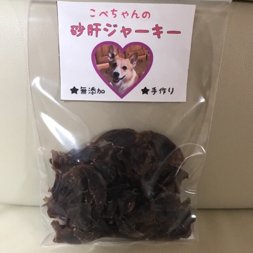 送料無料 こぺちゃんの砂肝ジャーキー100g メーカー直送 犬 限定品 おやつ 国産 無添加 1000円ポッキリ