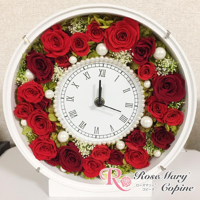 プリザーブドフラワー 還暦祝い 時計 花時計 お祝い ギフト 結婚祝い 新築祝い  ブライダル 記念日 フレーム壁掛け バースデープレゼント パール ◇