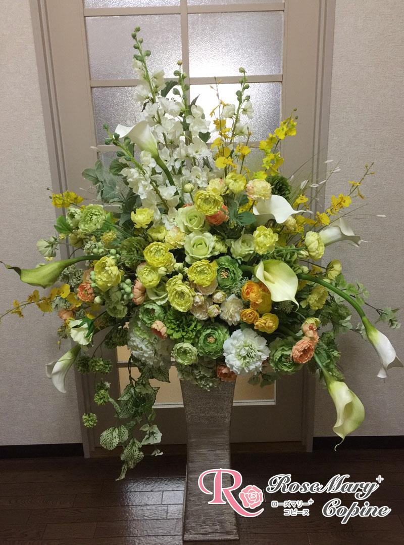 高級造花 アーティフィシャルフラワー アーティシャルフラワー  お祝い 開院祝い 開店祝い ギフト プレゼント オーダー