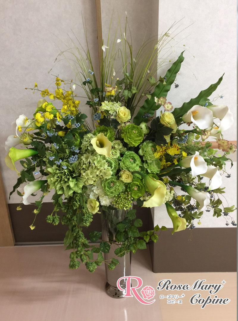高級造花 アーティフィシャルフラワー アーティシャルフラワー お祝い 開院祝い 新築祝い 開店祝い ギフト プレゼント オーダー
