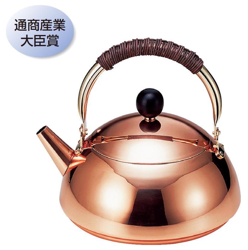 ケトル 湯沸し やかん 銅 コスミックケトル 2リットル 送料無料 COPPER100 新光金属