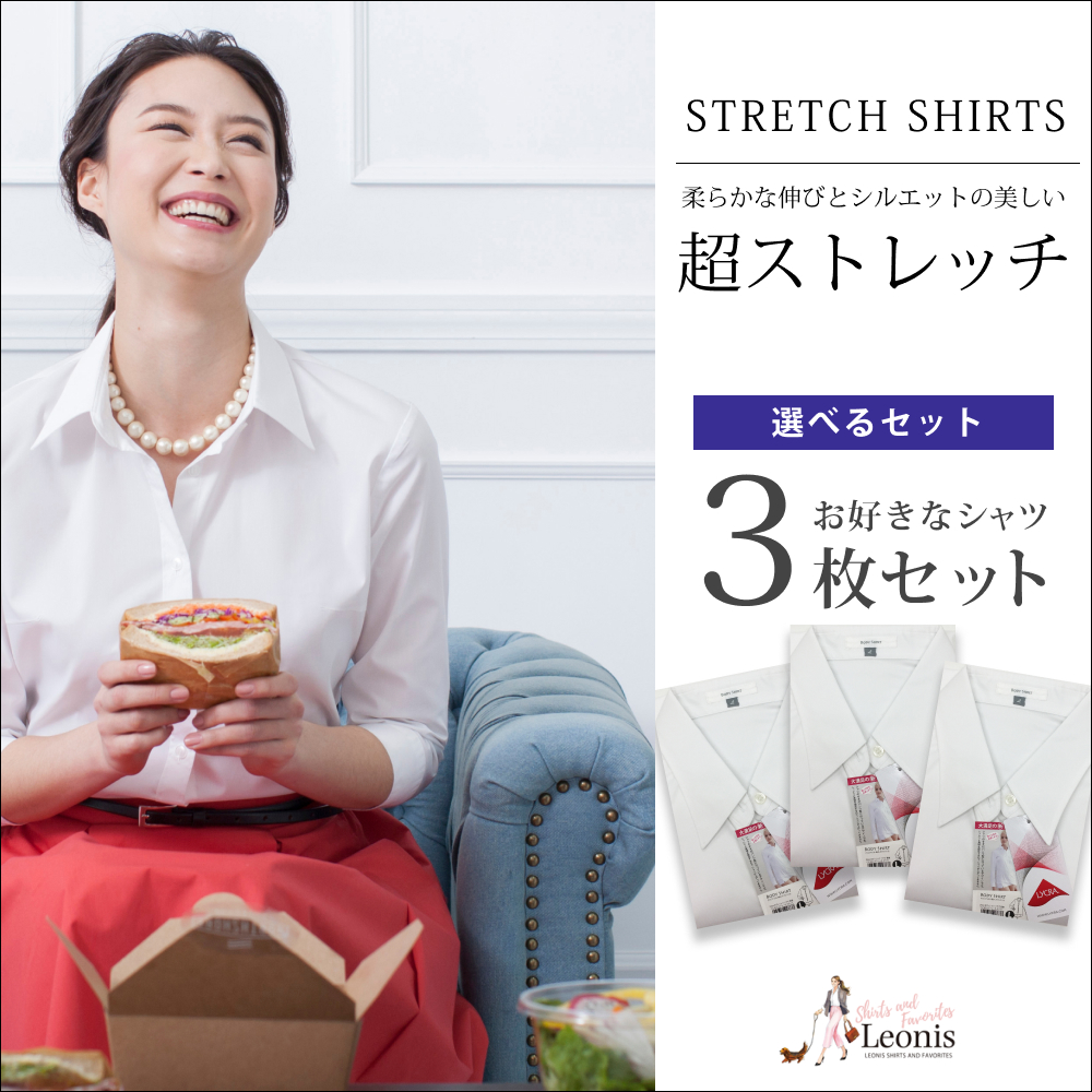 Shirt blouse stretch sleeveless ( white shirt-blouse / women's shirts / classic / sleeveless shirt / plain / Office / stretch / uniform )