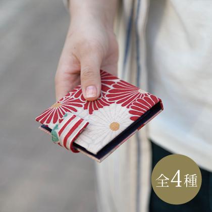 日常の所作も美しく 整理しやすく 見つけやすく 取り出しやすい 蛇腹カードケース 9 10迄PT10倍 じゃばら カードケース レトロフラワー スリム コンパクト お気に入 かわいい レディース 蛇腹 ポイントカード クレジットカード 薄型 名刺入れ おすすめ 布製 おしゃれ 和 話題 財布 ウォレット メンズ 25%OFF 薄い 和柄 プレゼント 収納 カード入れ 人気 ギフト