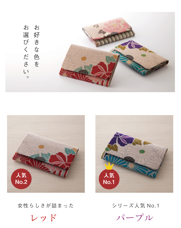Noren Kyoto Gion | Rakuten Global Market: Retro flower business card ...