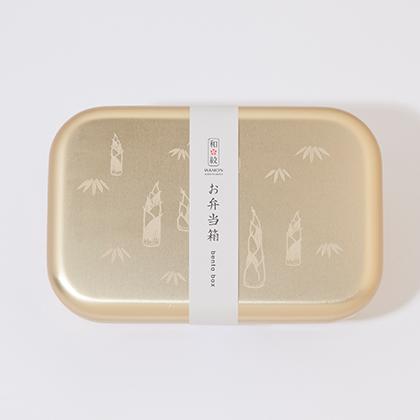 Papyrus BENTO BOX Gold Nut (도시락 골드 속을) fs04gm