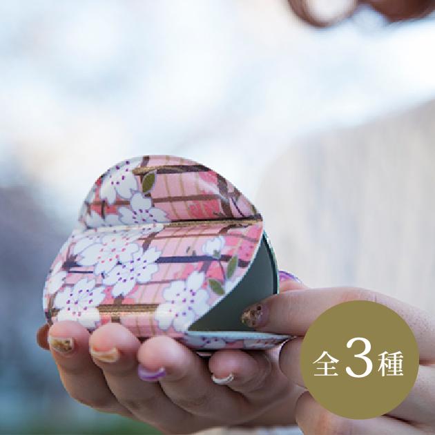 人気のスタンド鏡にミニサイズが登場。小さなポーチにも入るコンパクトサイズです。 スタンド鏡 桜格子 ミニサイズ【メール便可】コンパクトミラー スタンドミラー 化粧直し 携帯鏡 旅行 トラベルグッズ 小さめ ポーチ コンパクト 小さい 手鏡 自立 自立式 持ち運び 持ち歩き コスメ コスメミラー 桜 敬老の日