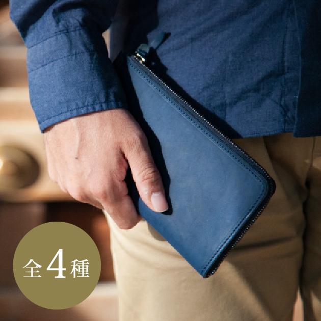 単(ひとえ) 長財布 革 牛革 レザー 本革 イタリアンレザー 財布 メンズ レディース 長サイフ プレゼント ビジネス コンパクト 薄い