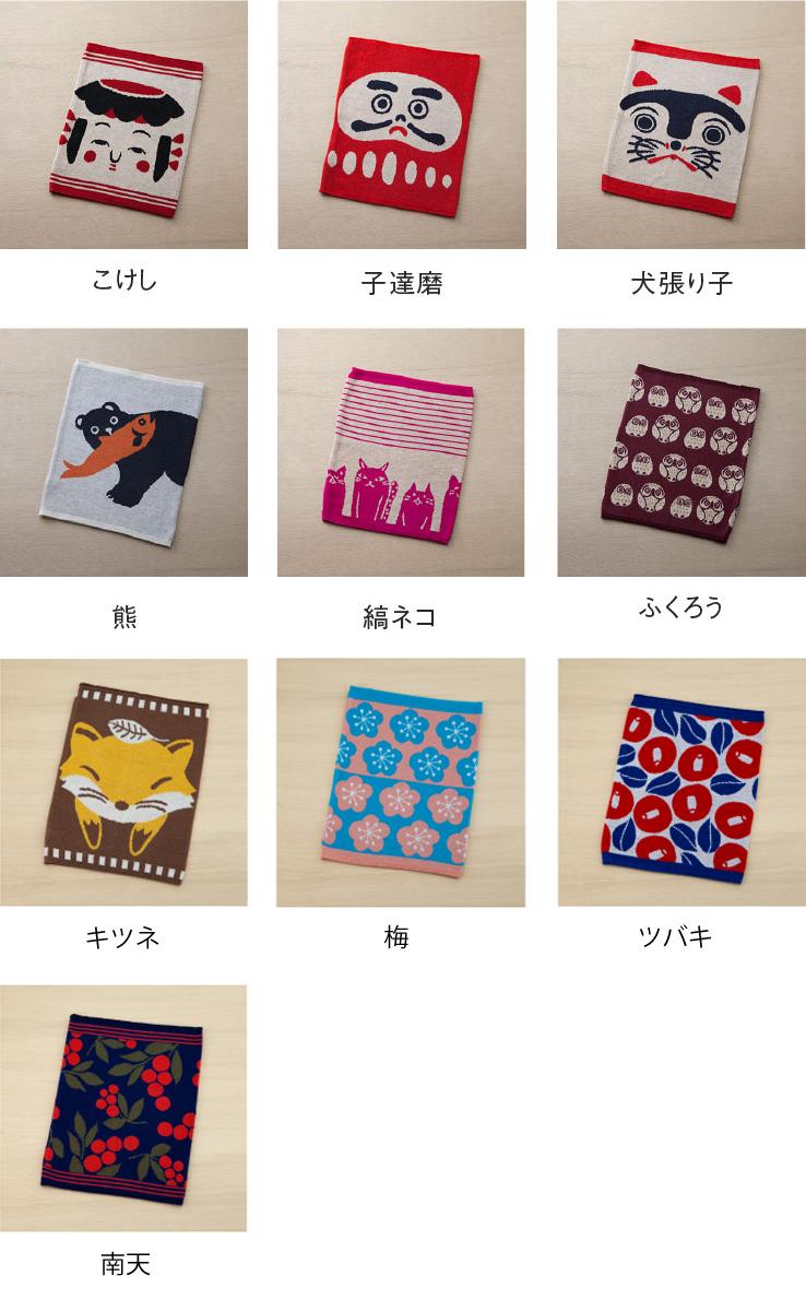Japanese nutmeg bellyband womens fs04gm