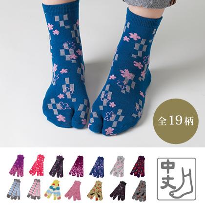 Corazon maiko tabi socks Geisha Tabi Socks