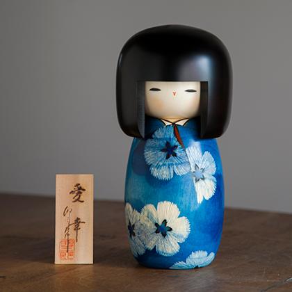 卯三郎こけし 愛幸 創作こけし KOKESHI/Japanese/Doll/Traditionl/こけし/コケシ/日本/人形/伝統/和/和雑貨