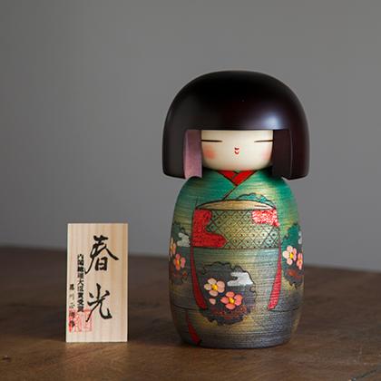 卯三郎こけし 春光 創作こけし KOKESHI/Japanese/Doll/Traditionl/こけし/コケシ/日本/人形/伝統/和/和雑貨