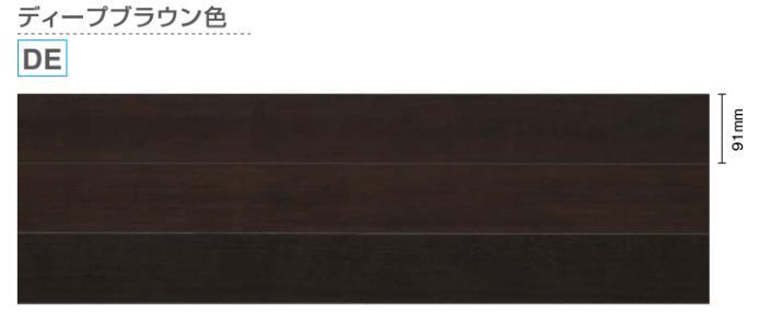 ウッドワン無垢ピノアースグランドフローリングL-45直張り接着工法16mm厚ディープブラウン色 FJ9533S-K7-DE送料無料(北海道・沖縄県・離島は除く)ご購入前に在庫確認をお願いします。【重要】配達についてを必ずお読みください。