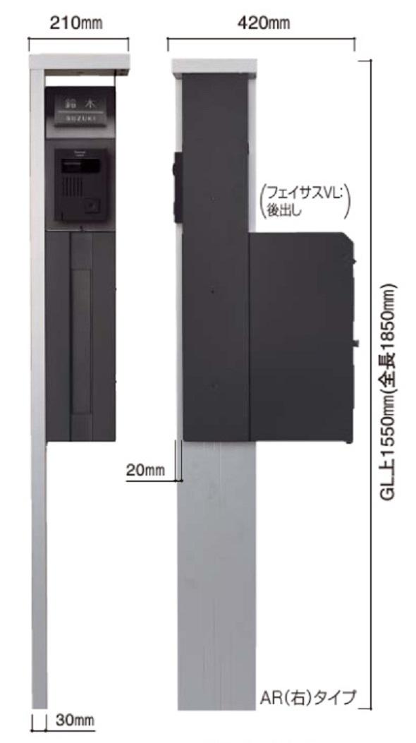 Panasonic パナソニック ArchiFrame アーキフレームAAタイプ XCTPR171R(L)CSフェイサスVL 後出し(ダイヤル錠付)鋳鉄ブラックCTCR2411R(L)TB セット商品※【送料別途】お問合せください