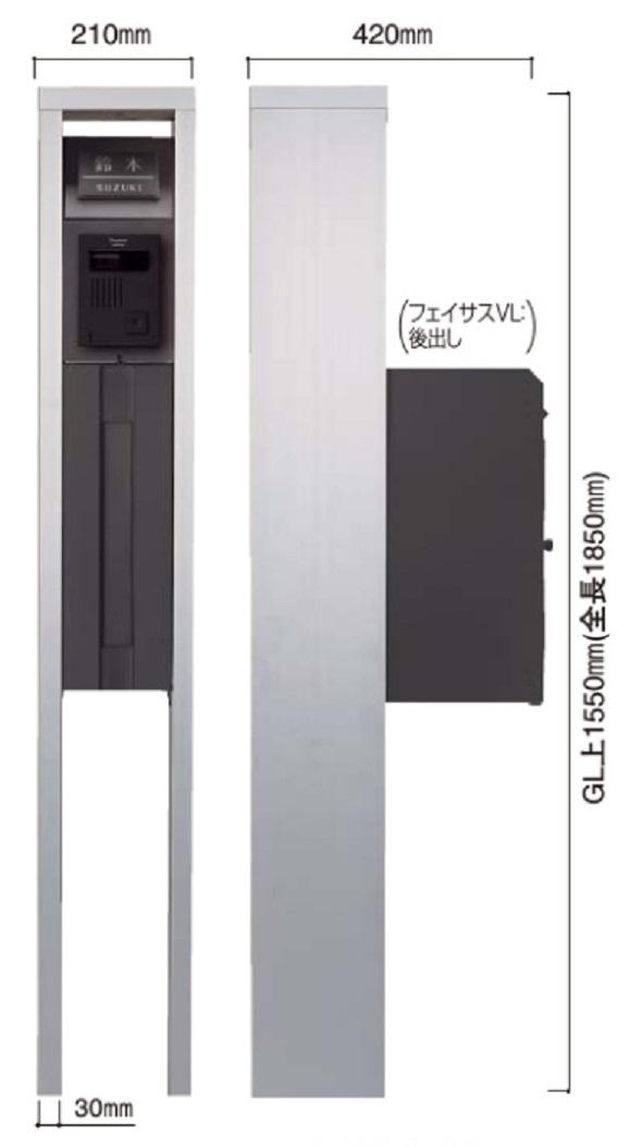 Panasonic パナソニック ArchiFrame アーキフレームBBタイプ XCTPR172CSフェイサスVL 後出し(ダイヤル錠付)鋳鉄ブラックCTCR2411R(L)TB セット商品※【送料別途】お問合せください