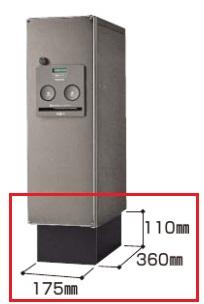 Panasonic パナソニック 宅配ボックスCOMBO コンボ宅配ボックスコンボ(COMBO)スリムタイプ用 据置き用部材 品番(CTNR8110TB)鋳鉄ブラック色送料無料