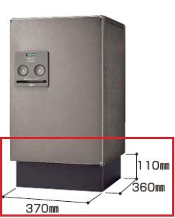 Panasonic パナソニック 宅配ボックスCOMBO コンボ宅配ボックスコンボ(COMBO)ミドルタイプ用 据置き用部材 品番(CTNR8120TB)鋳鉄ブラック色本体同時購入の場合のみ販売可能。オプションのみ購入不可