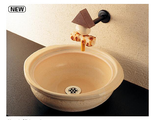 KAKUDAI DaReyaおでん鍋セット711-046-13おもしろ蛇口・どっきり蛇口居酒屋カフェ洗面所保育園・幼稚園水道親子・子供送料別途必要です