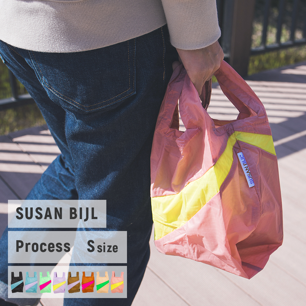 8色 プロセス スーザンベル SUSAN BIJL 大規模セール エコバッグ 当店一番人気 ショッピングバッグ prosecc リップストップナイロン オランダ コンパクト Sサイズ コンビニ 撥水 Process ナイロン フォーエバー 折り畳める 軽い 丈夫