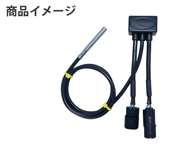 BoosterPlug TRIUMPH TIGER 800XR/XRx(2015-) | 4589971336739 | TRIUMPH-2303