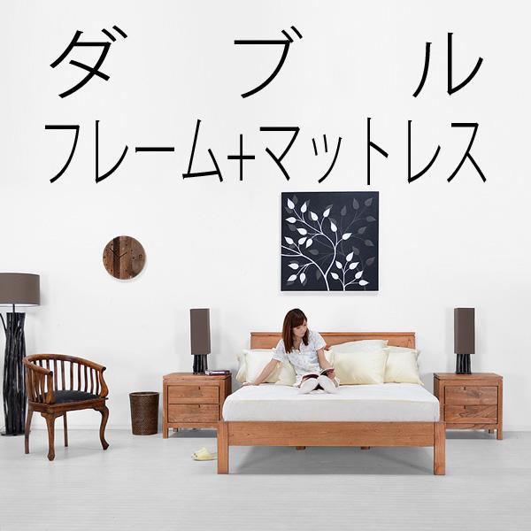 ★送料無料 ミンディ【トッペ】ベッドセット (ダブル) マットレス付き アジアン家具
