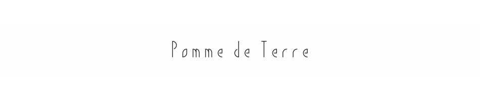 Pomme de terre-肌と髪の化粧品:水なしでお風呂に入れる避難グッズです。