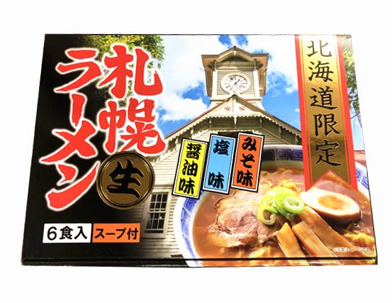 北海道 小六 札幌生ラーメン スープ付き 6食入り 北海道お土産 Hokkaido Sapporo Ramen 在庫あり Gift 2020新作