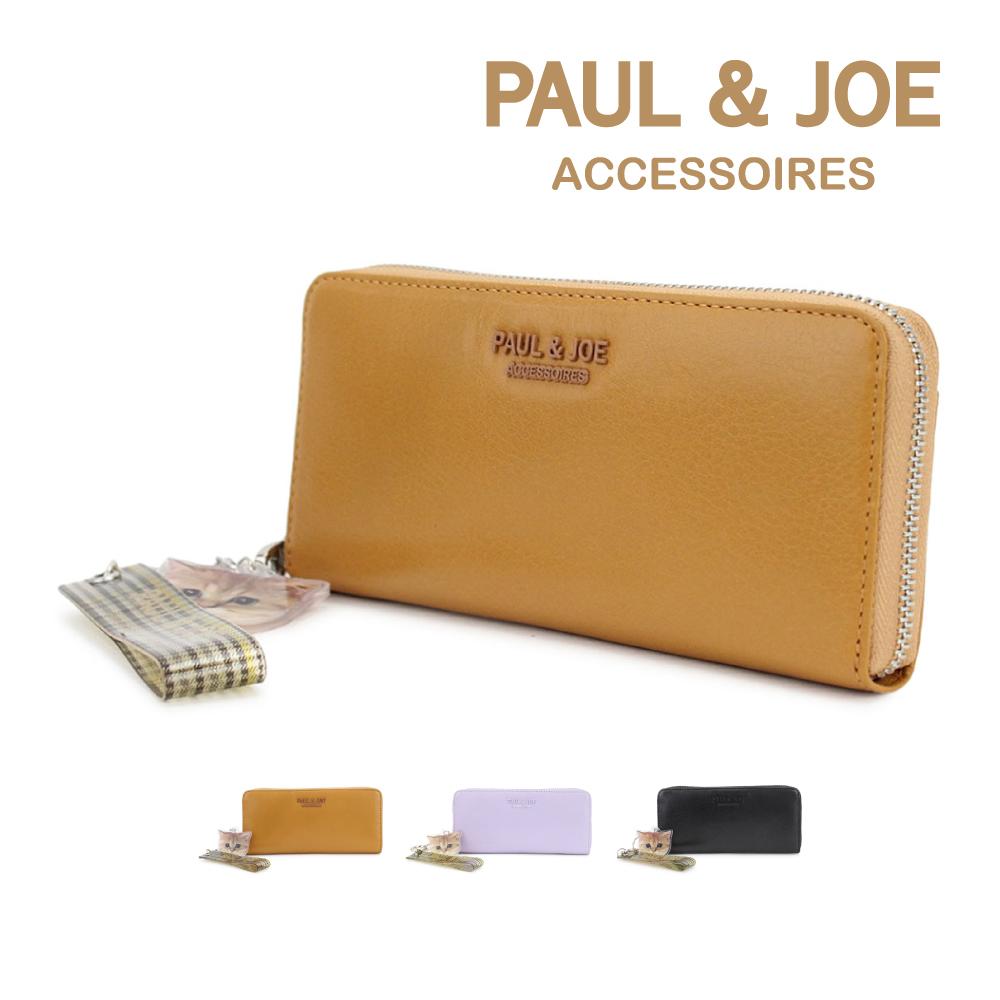PAUL & JOE ACCESSOIRES (ポール&ジョーアクセソワ) 2020S/S ラウンド長財布 ヌネットチェック PJA-W191