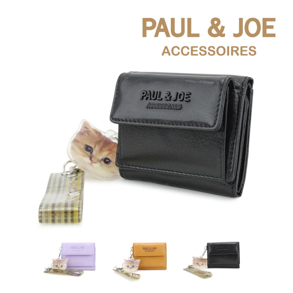 PAUL & JOE ACCESSOIRES (ポール&ジョーアクセソワ) 2020S/S ミニ財布 ヌネットチェック PJA-W192 ギフト