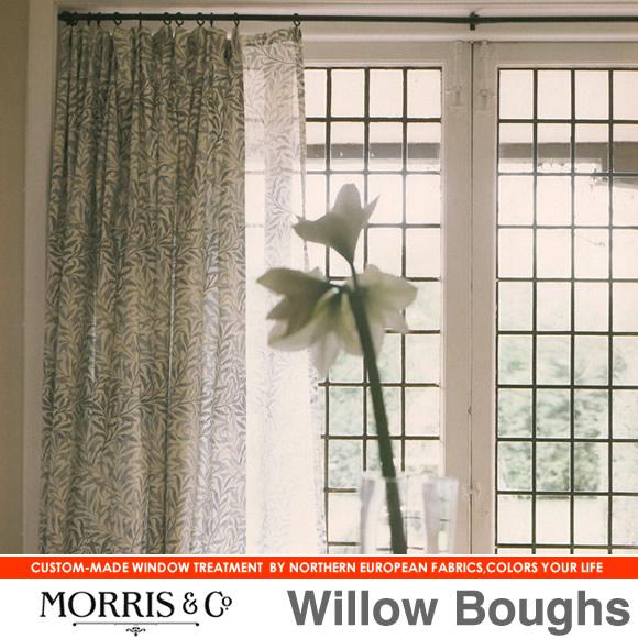 【最大2000円クーポン配布中】 2色から選べる 英国生地 William Morris ウィリアムモリス Willow Boughs ウィローバウ オーダーカーテン フラットカーテン仕様 幅235~371cmまで×丈140cmまで 英国ファブリック テキスタイル