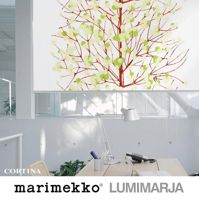 【最大2000円クーポン配布中】 北欧 生地 人気柄 フィンランド marimekko マリメッコ LUMIMARJA ルミマルヤ オーダーロールスクリーン 幅102~125cmまで×丈161~200cmまで