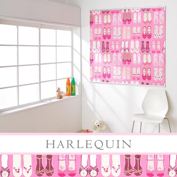 【最大2000円クーポン配布中】 HARLEQUIN ハーレクイン 人気柄から選べる オーダータペストリー 仕上幅50cm~100cmまで×仕上丈100cmまで