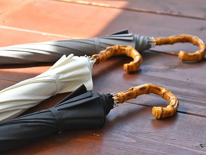 日傘 晴雨兼用傘 雨傘 シンプル サンク CINQ ブラック グレー アイボリー 傘 長傘 母の日 【ギフト】
