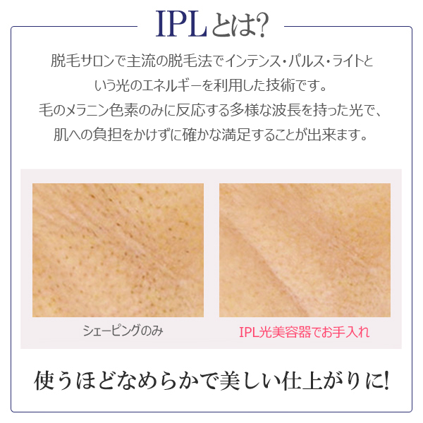 COSBEAUTY IPL Mitsuyoshi container Perfect Smooth Koss beauty perfect games  mousse maker direct shipment sensitive zone face mustache VIO present gift