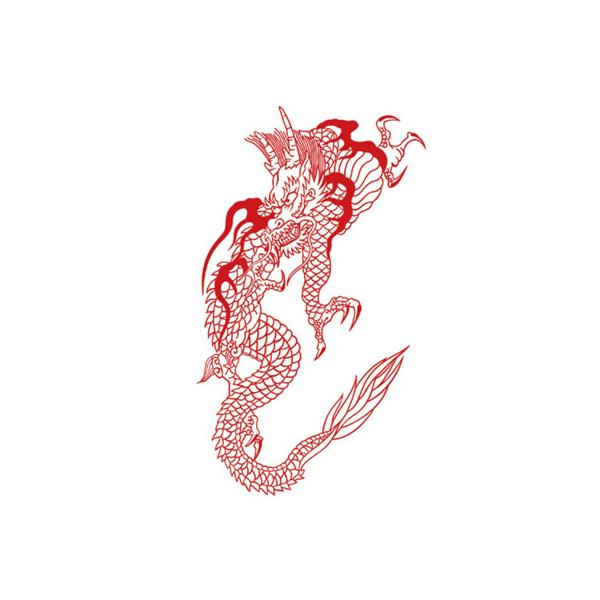 タトゥーシール 文字 トライバル 価格交渉OK送料無料 蝶 龍 ハート 薔薇 ハロウィン 2020A W新作送料無料 フェイクタトゥー タトゥー 月 b18528 スーパーSALE 刺青 入れ墨 線画 メール便可 赤ドラゴン