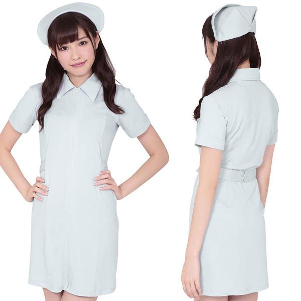 Healing Dress