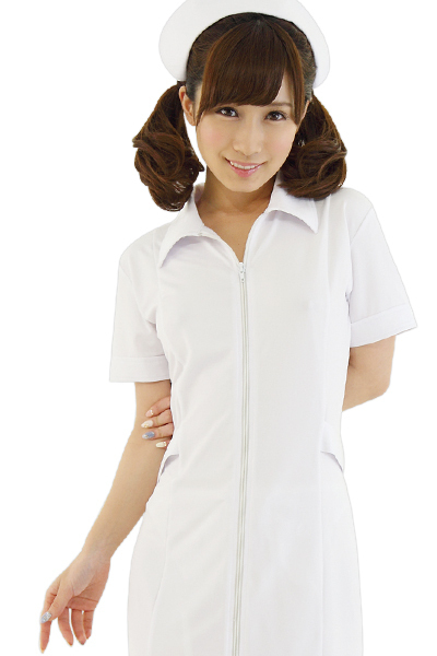 Nurse Outfit Uniform
